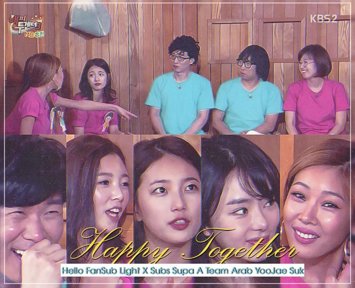 Episode Program حلقة 392 من برنامج Happy Together مع الضيفة سوزي